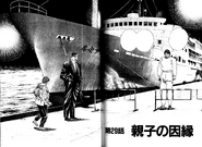 Chapter 29 cover