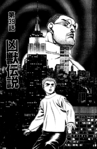 Chapter 39 cover.png