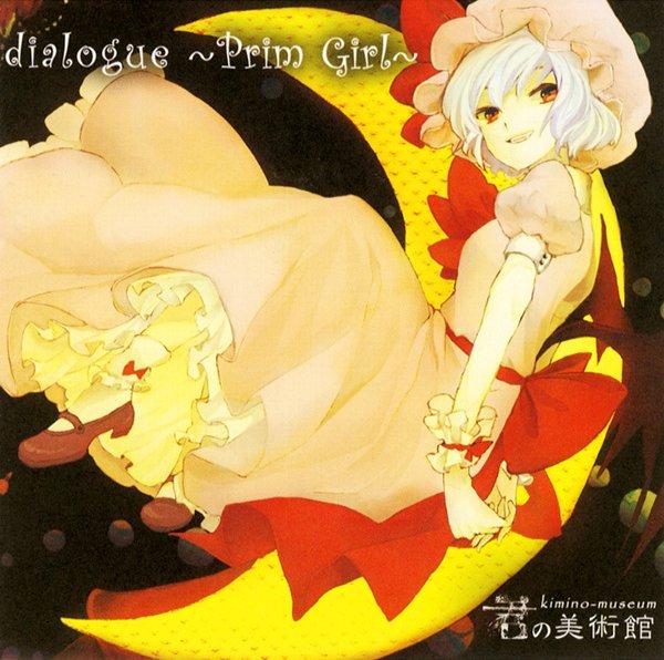 Dialogue ~Prim Girl~