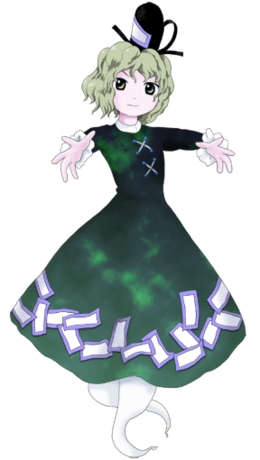Сейга-но Тодзико