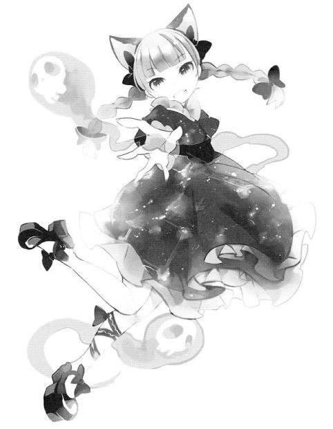 Rin Kaenbyou/Sinopsis de Libros