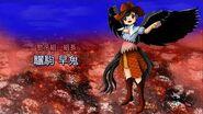 Touhou 17 WBaWC Kurokoma Saki's Theme - Prince Shoutoku's Pegasus ~ Dark Pegasus