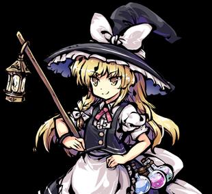 霧雨 魔理沙 <br/><small><small>(きりさめ まりさ)</small></small> <br/>Marisa Kirisame