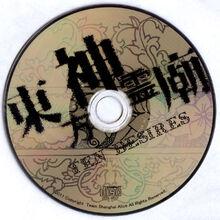 900px-东方神灵庙disc.jpg
