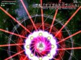 Subterranean Animism: Stage 4 Spell Cards