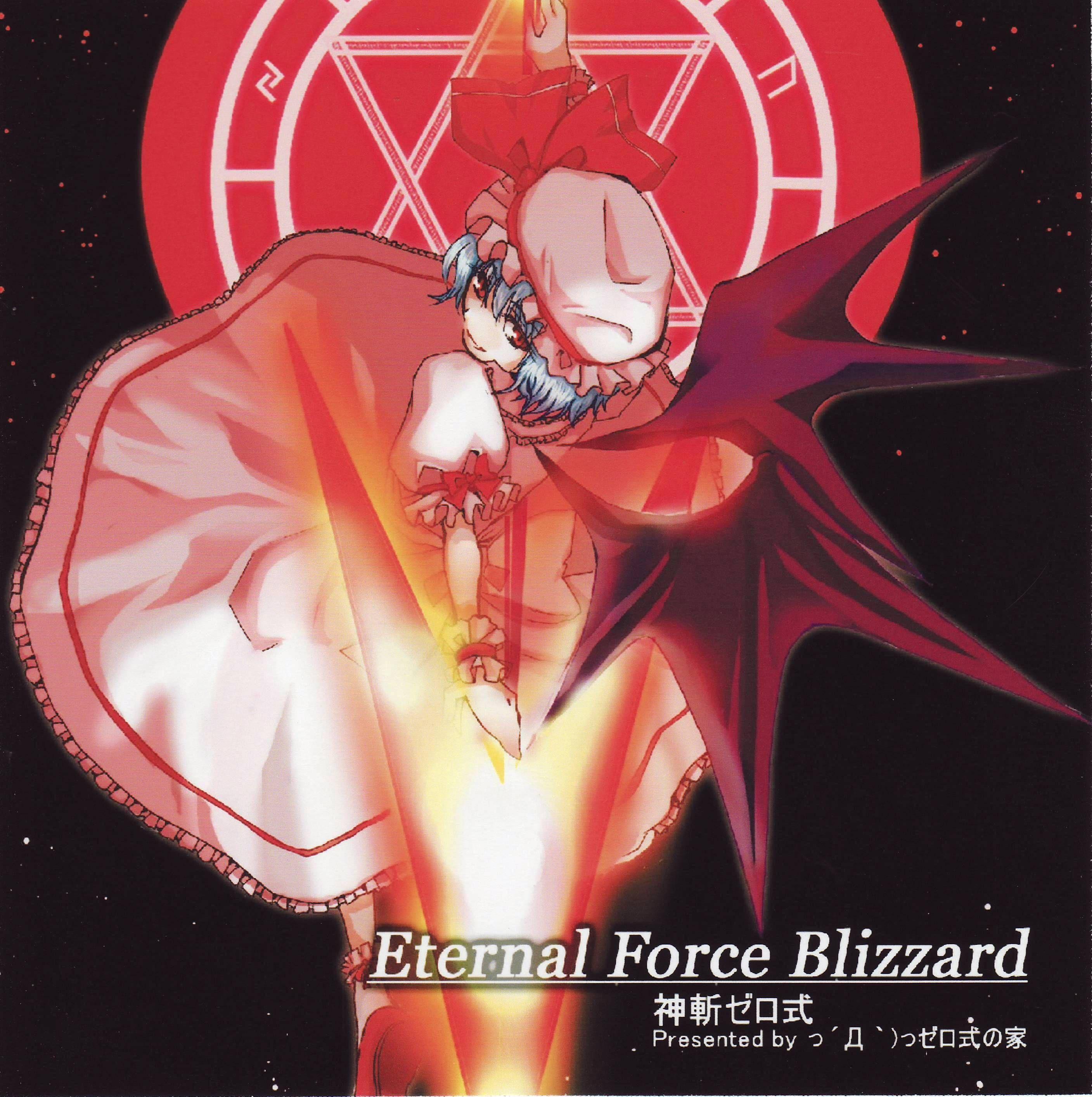 Eternal Force Blizzard