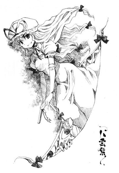 Yukari Yakumo/Sinopsis de Libros