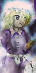 Maribel Hearn