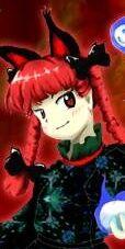 火焔猫 燐(かえんびょう りん)(通称:お燐)<p>Rin Kaenbyou<br/>Apodo: Orin</p>