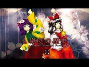 HRtP YuugenMagan & Mima's Theme- Angel's Legend (Akyu's Ver