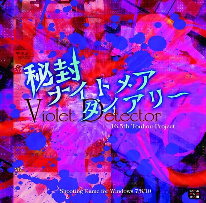 Violet Detector