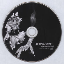 900px-东方永夜抄disc.jpg