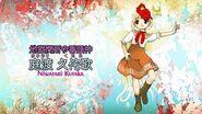 Touhou 17 WBaWC Niwatari Kutaka Theme - Seraphic Chicken