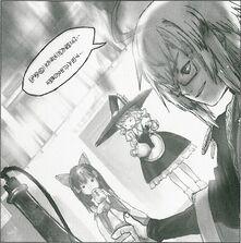 Rinnosuke BAiJR (1).jpg