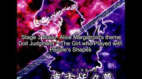 Musik TH07 Alice Margatroid