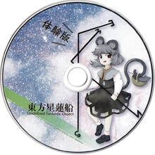 900px-东方星莲船体验版disc.jpg