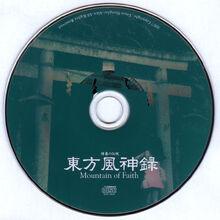 900px-东方风神录disc.jpg