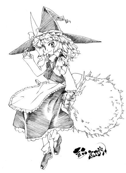 Marisa Kirisame/Sinopsis de Libros