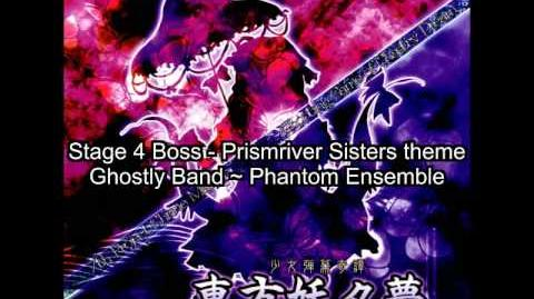 Musik TH07 Prismriver Sisters