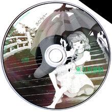 900px-东方星莲船disc.jpg