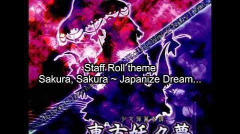 Musik TH07 Staff Roll