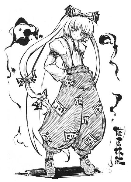 Fujiwara no Mokou/Sinopsis de Libros