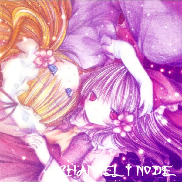 CHANNEL † NODE