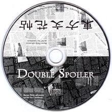 900px-东方文花帖DSdisc.jpg
