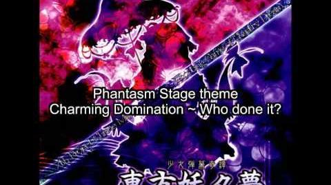 Musik TH07 Phantasm Stage