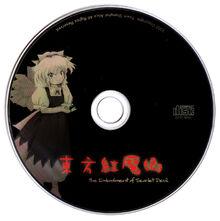 897px-东方红魔乡disc.jpg