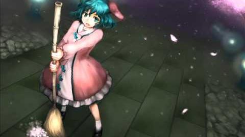 Kyouko's Theme - Youkai Girl at the Gate