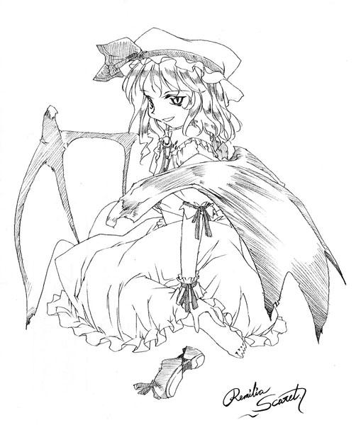 Remilia Scarlet/Sinopsis de Libros