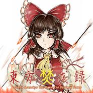 Touhou Gensokyo Warfare ~ The Castiron Flame