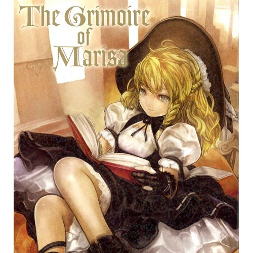 The Grimoire of Marisa