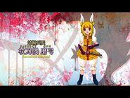 Touhou 17 WBaWC Joutougu Mayumi's Theme - Joutounin of Ceramics-2