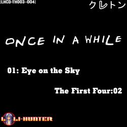 Eye on the Sky