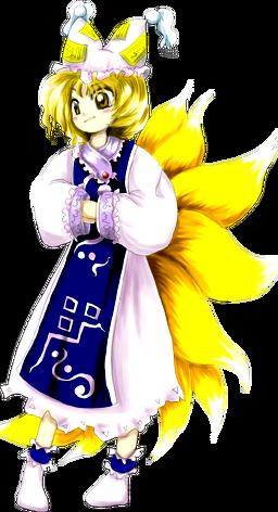 八雲 藍(やくも らん)<p>Ran Yakumo</p>