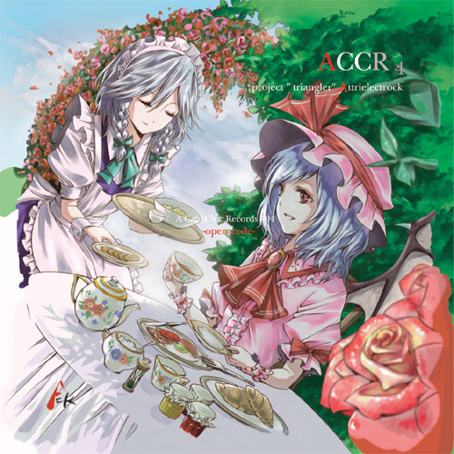 A Cafe Chic Records #04 -open code-