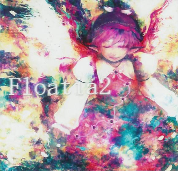 Floatia 2