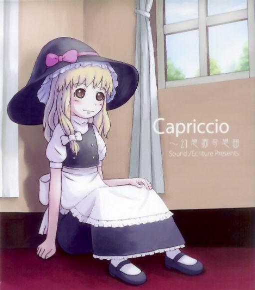 Capriccio~幻想郷綺想曲