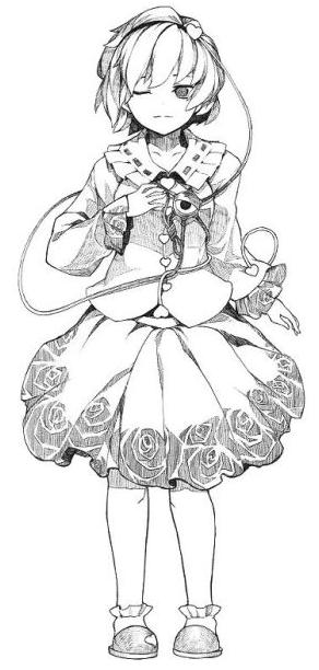 Satori Komeiji/Sinopsis de Libros