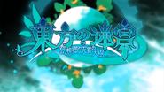 Touhou Labyrinth 2 title