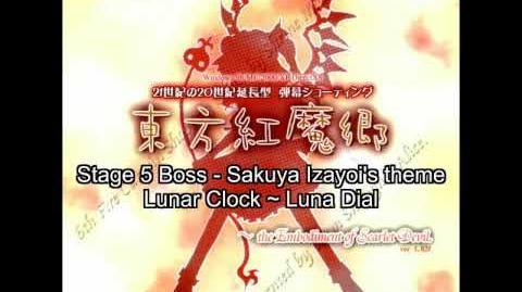 Musik TH06 Sakuya Izayoi