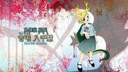 Touhou 17 WBaWC Kitcho Yachie's Theme - Tortoise Dragon ~ Fortune and Misfortune