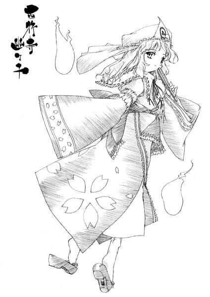 Yuyuko Saigyouji/Sinopsis de Libros