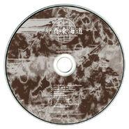 卯酉东海道disc