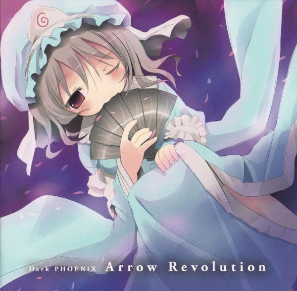 Arrow Revolution