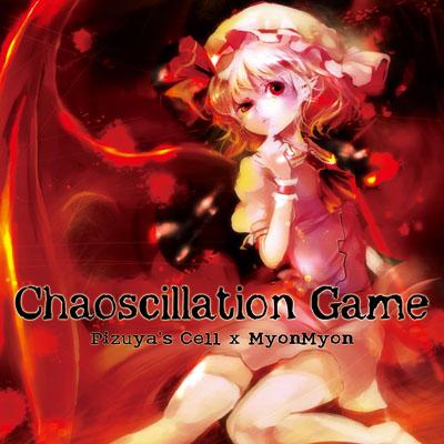 Chaoscillation Game