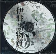 伊奘诺物质disc