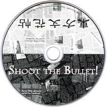 900px-东方文花帖disc.jpg